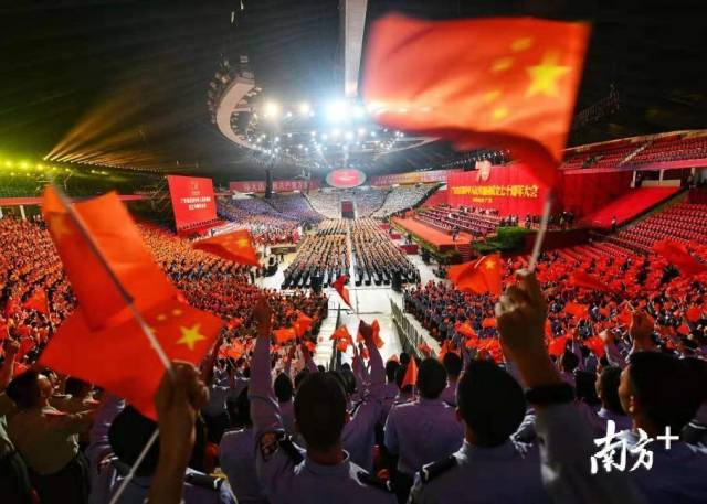 Guangdong held ceremony to celebrate the 70th Anniversary of the founding of the PRC
