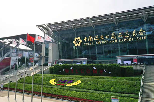 Canton Fair attracts 25,000 domestic and overseas exhibitors